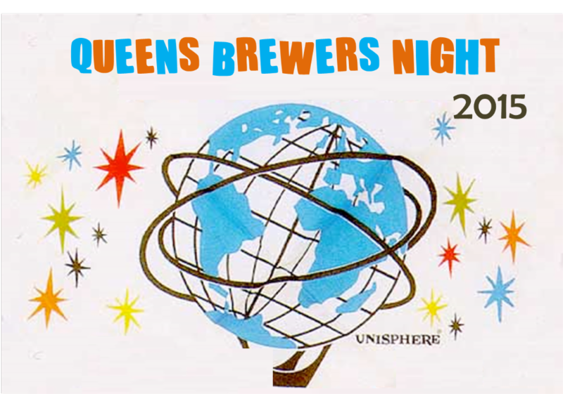 queensbrewers
