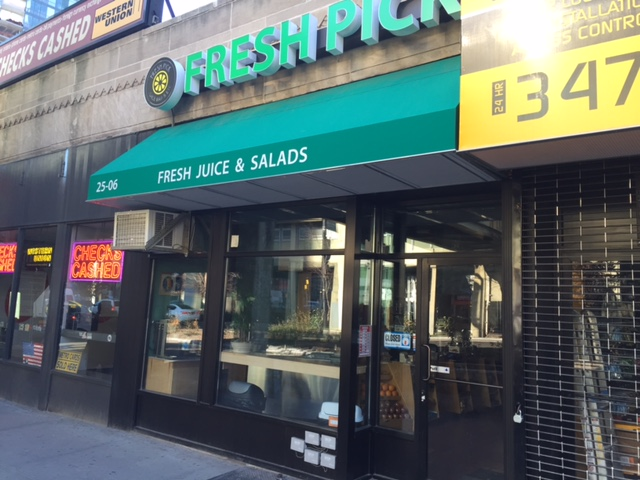 25-06 Queens Plaza South