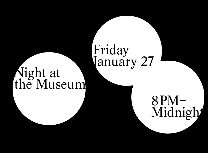 MoMA PS1 Night at the Museum is Back! | Friday, January 27 ...
